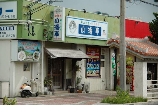 ishigaki_2013-2