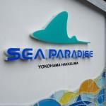 横浜・八景島シーパラダイスに行ってきました