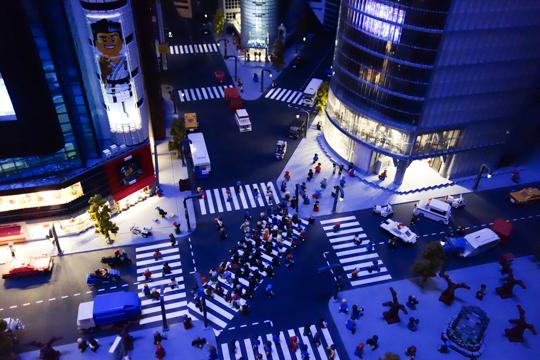 ミニランド:渋谷