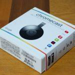 Chromecast(クロームキャスト)を購入しました(機能・アプリ編)