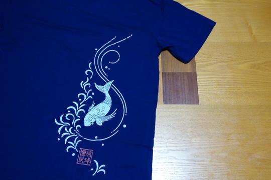琉球ジュゴンTシャツ