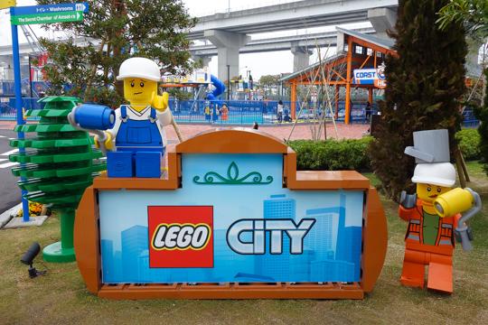 レゴ・シティ