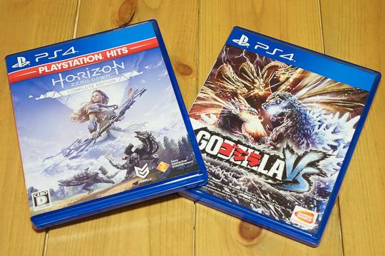 『Horizon Zero Dawn』と『ゴジラ-GODZILLA-VS』